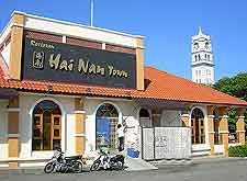 Further image of the Hai Nan Town restaurant