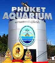 View of the Phuket Aquarium