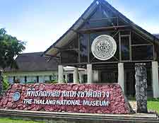 Picture of the Thalang National Museum