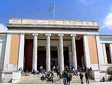 Picture of Athens Archaeology Museum
