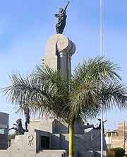 Photo of the city's Monumento a Grau (Grau Monument)