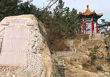 Picture of temple in the Laoshan district
