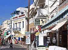 Photo of popular island shops