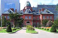 Old Hokkaido Government Building picture