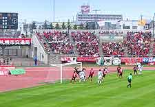 Picture of local soccer stadium
