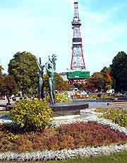 Photo of gardens and TV Tower