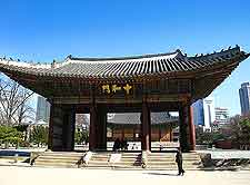 Deoksu-gung Palace picture