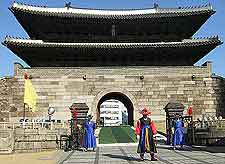 Picture of the Namdaemun Gate