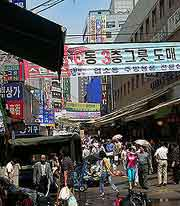 Different picture of Seoul city centre