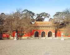 Image of the Fu Ling Tomb / East Tomb