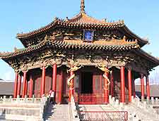 Image of temple at the Imperial Palace
