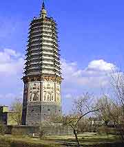 Photo of pagoda in the summer sunshine