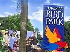 Photo of entrance to the Jurong Bird Park attraction