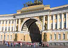 Photo showing the Palace Square