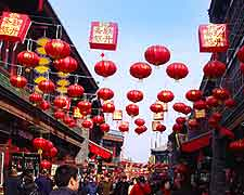 Photo of lanterns on the Ancient Culture Street