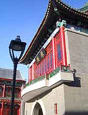 Picture of the Tianjin's Ancient Culture Street