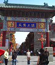 Picture of gateway in the Hebei area
