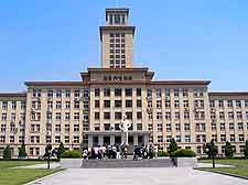 Picture of the Tianjin's Nankai University