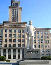 Photo of the university in the Nankai district