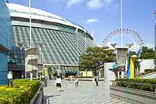Picture of the Dome baseball stadium