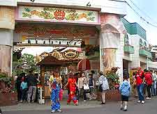 Image showing the Hanayashiki Amusement Park