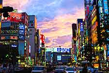 Photo of Tokyo's Shinjuku district