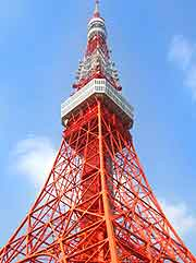 Further photo of the Tokyo Tower