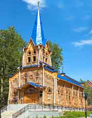 Picture of city church