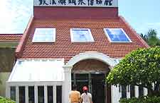 Further photo showing the popular Piano Museum