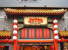 Photo showing the colourful China Museum