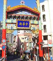 Picture of the colourful Chinatown (Cukagai)