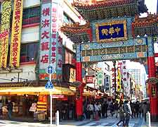 Picture showing the colourful Chinatown district