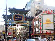 Photograph showing the entrance to the Chinatown area