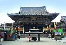 Photograph of temple at Kawasaki